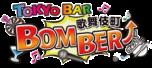 歌舞伎町BOMBER